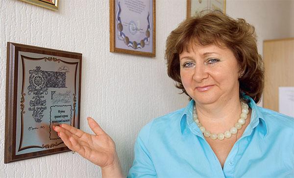 dating sumy ukraine